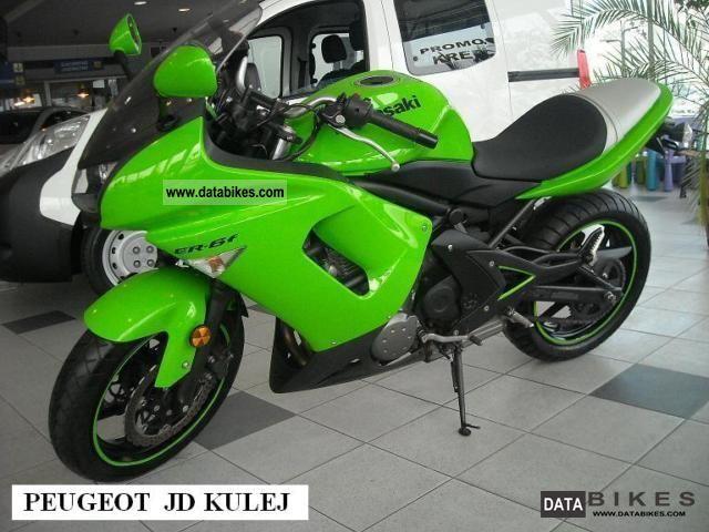 2008 Kawasaki  FX Motorcycle Sport Touring Motorcycles photo