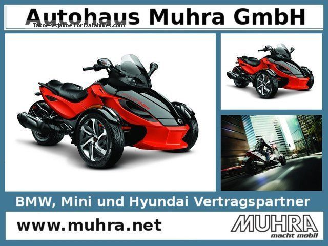 2012 BRP  Can Am Spyder RS-S SE5 / 4J.Garantie Motorcycle Motorcycle photo